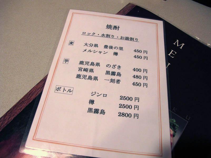 f0002759_116251.jpg