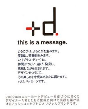 b0125570_112321.jpg