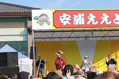 速報!ええとこ祭り・2日目_e0175370_2221830.jpg