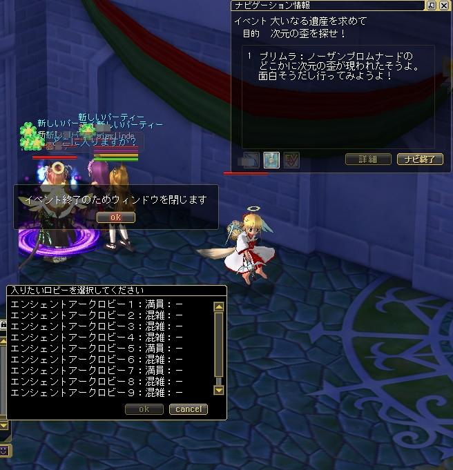 c0211879_20584638.jpg