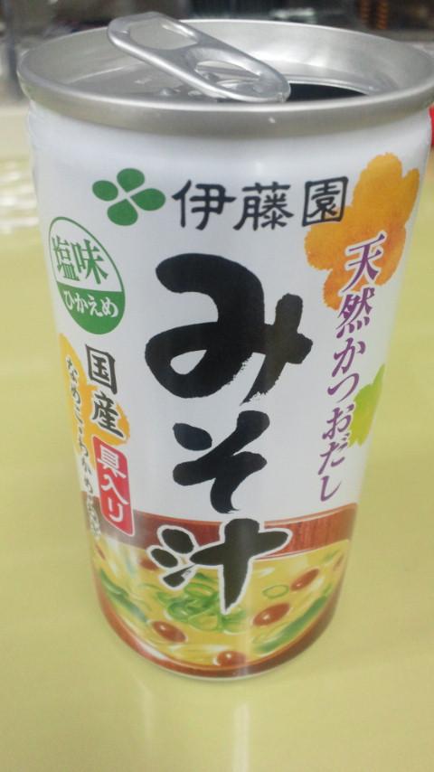 伊藤園のお味噌汁_d0092901_1363763.jpg