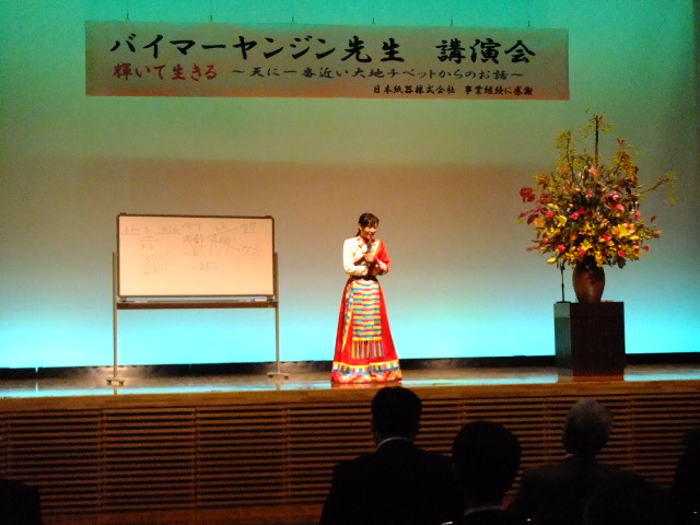 日本紙器株式会社_c0162404_23312690.jpg