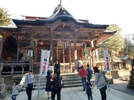 長岡悠久山公園 2010 秋_a0128408_18251419.jpg