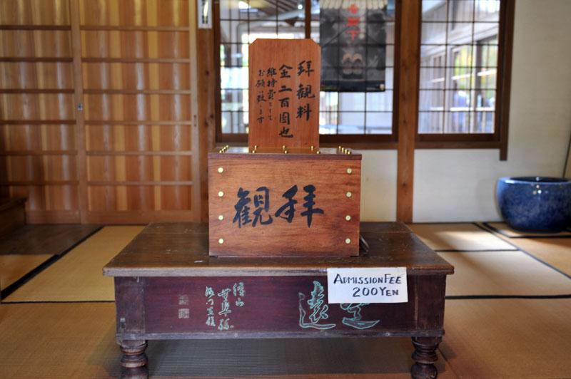 太宰府の紅葉 2010_a0042310_1332927.jpg