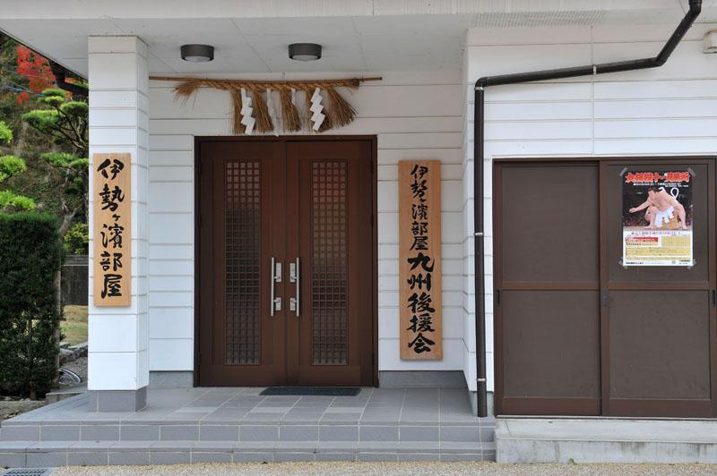 太宰府の紅葉 2010_a0042310_13423841.jpg