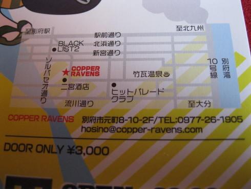 「夢の中っちゃ!」~~_a0125419_10554798.jpg