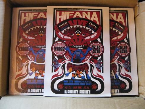 「HIFANA LIVE フライヤー」~完成~!!_a0125419_11315110.jpg