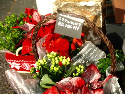 クリスマスの朝市パート3_b0136223_18282760.jpg