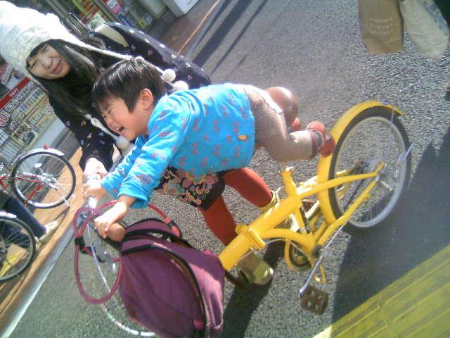 帰ってきました YUKARI_c0130623_16243290.jpg