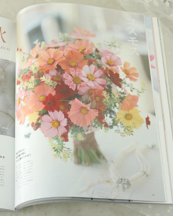 コスモスの花のブーケ 花時間ウェディング&花飾りvol17_a0042928_221156.jpg