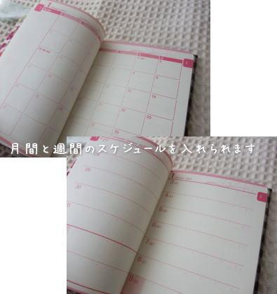 f0023333_22472554.jpg