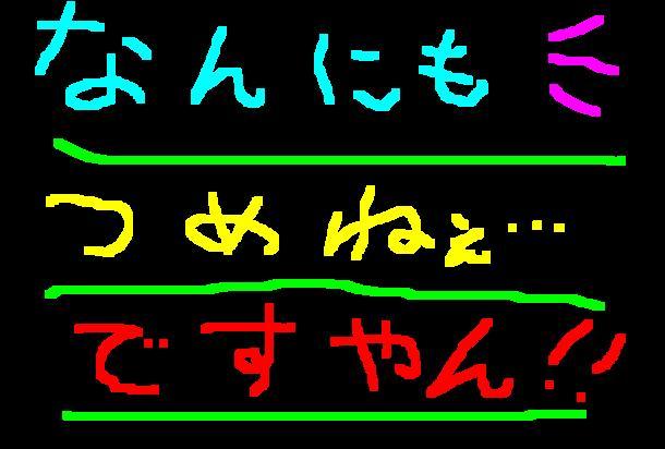 f0056935_19264360.jpg