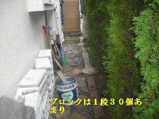 f0031037_20354578.jpg