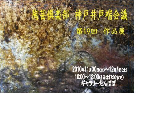 d0122038_15583480.jpg