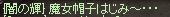 b0182640_1420588.jpg