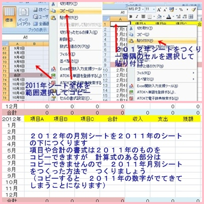 a0084343_1485079.jpg
