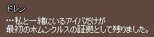 f0191443_20554130.jpg