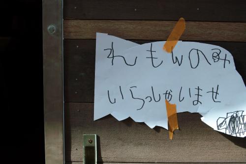 檸檬の実_b0129548_031676.jpg