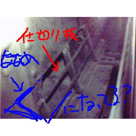 e0162050_6433546.jpg