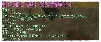 b0149151_77011.jpg