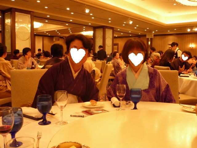 清田のり子先生・着物パーティ その2_f0181251_1811363.jpg
