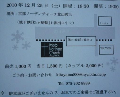 清田のり子先生・着物パーティ その2_f0181251_1839983.jpg