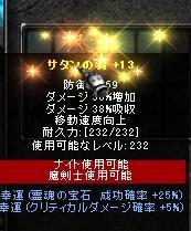 b0124156_22165528.jpg