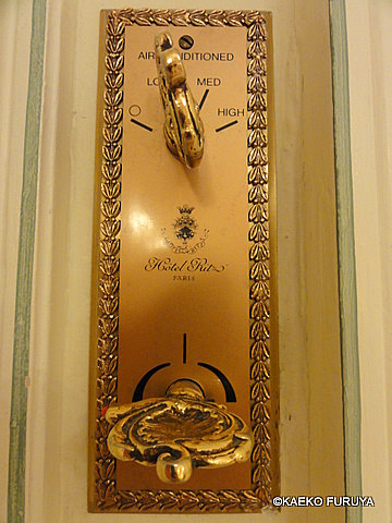 オテル・リッツ・パリ_a0092659_1510921.jpg