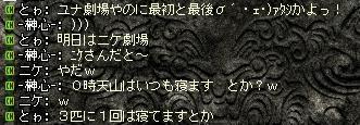 c0107459_141713.jpg