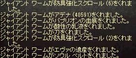 c0064167_10133483.jpg