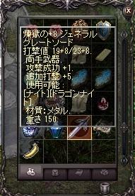 c0064167_10211449.jpg