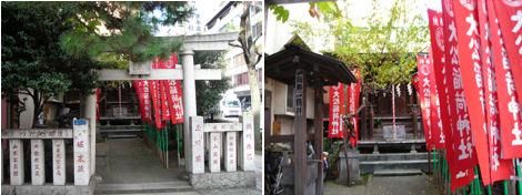 学生時代から存在する稲荷神社_d0183174_2071445.jpg