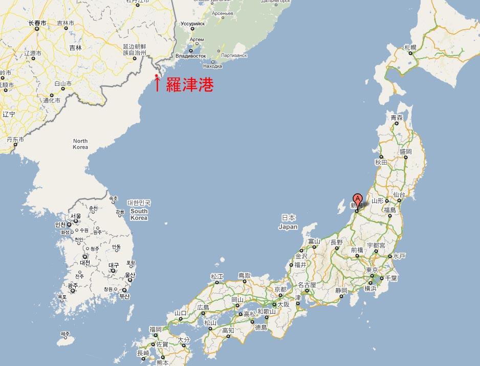 中国新潟領事館問題 抗議された皆さんGJ だがしかし_d0044584_13405171.jpg