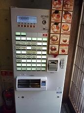 麺や六三六 摂津本山店 / 六三六ラーメン_e0209787_1102880.jpg
