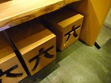 麺や六三六 摂津本山店 / 六三六ラーメン_e0209787_1162386.jpg