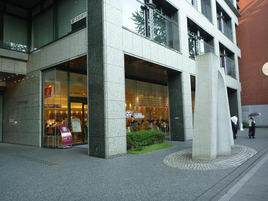 フリーカフェ播磨屋ステーション / おかき_e0209787_14203895.jpg