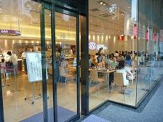 フリーカフェ播磨屋ステーション / おかき_e0209787_142217100.jpg
