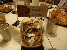 フリーカフェ播磨屋ステーション / おかき_e0209787_14373853.jpg
