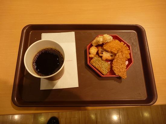 フリーカフェ播磨屋ステーション / おかき_e0209787_14425913.jpg