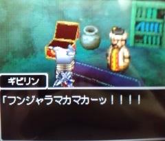 TBSアニメーション「インフィニット・ストラトス」でOP主題歌。_f0143188_210846.jpg