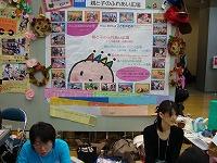 とやまっ子みらいフェスタinTAKAOKA_f0202388_1549233.jpg
