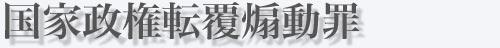 c0170789_1943994.jpg