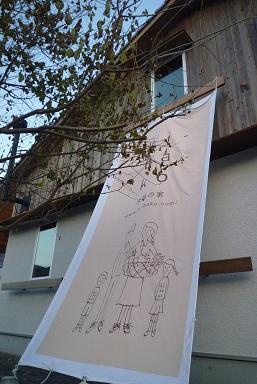 kibako-petit(小さな小さな木箱の家)見学会・終了_d0087595_101549.jpg