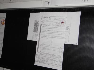 2010年10月度 改善提案書表彰者決定_c0193896_1326514.jpg