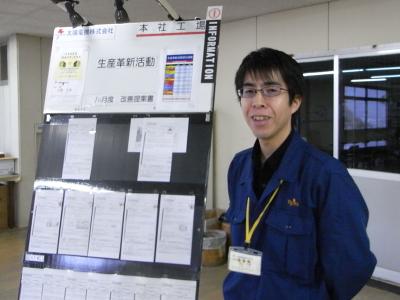 2010年10月度 改善提案書表彰式_c0193896_15581446.jpg