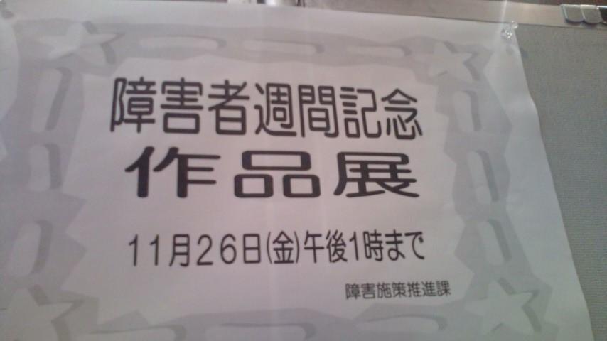 厚生労働省へ_c0092197_2128194.jpg