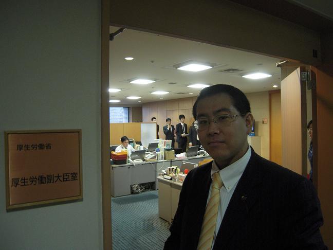 厚生労働省へ_c0092197_21323012.jpg