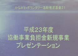 c0220597_20125789.jpg