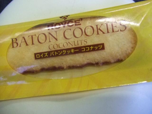 ロイズ バトンクッキー ココナッツ_f0076001_23353237.jpg