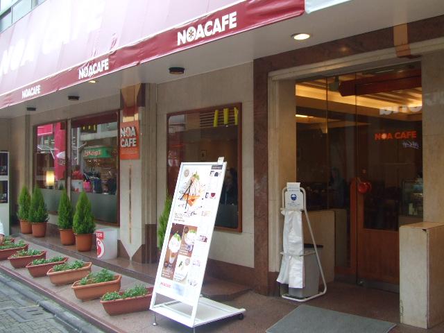 NOA CAFE 原宿店_f0076001_23484335.jpg